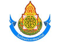 logo-prachapattanawit