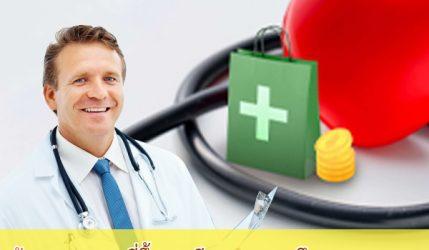 ข้อมูล สุขภาพที่ขึ้นทะเบียนและการศึกษาของRHIT